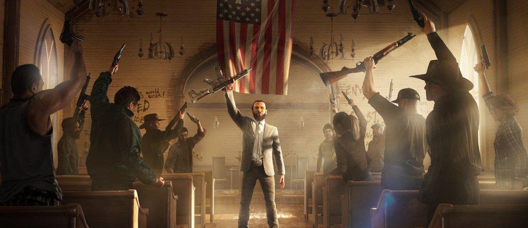 «Тыдолжен быть осторожен»: что консультант поистории Far Cry 5 рассказала ореальных культах. - Изображение 1