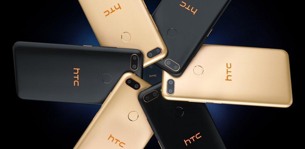 ВРоссии начались продажи смартфона HTC Wildfire Eза6490 рублей