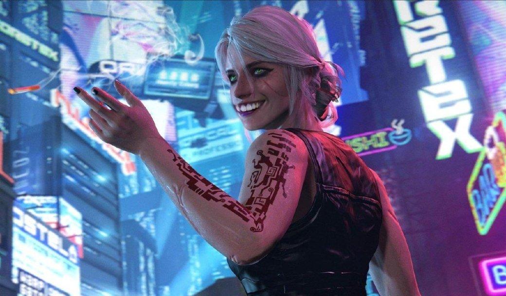 Лучшие шутки и мемы про Cyberpunk 2077 | Канобу - Изображение 1