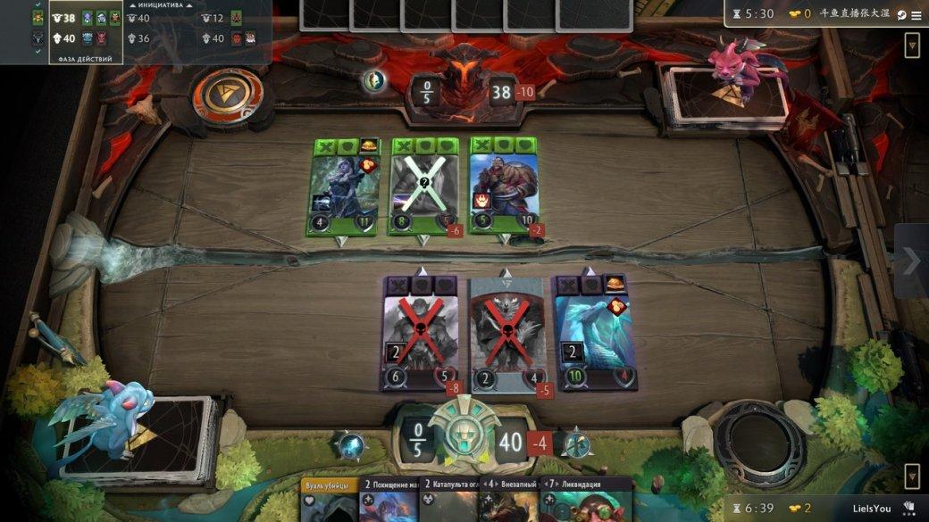 Рецензия на Artifact: The Dota Card Game | Канобу - Изображение 5