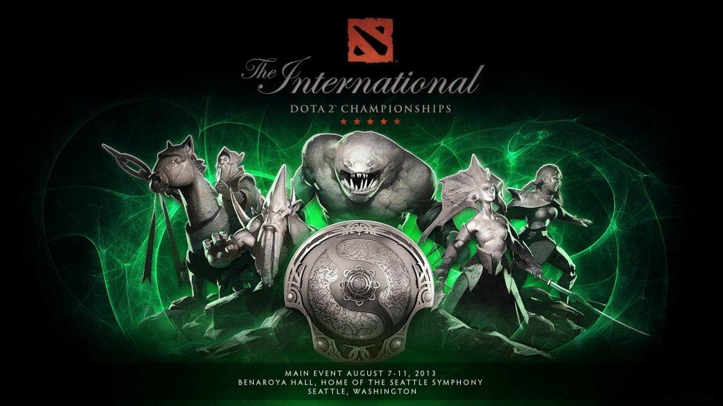 Вот и подошел к концу The International 2013.   Канобу - Изображение 1