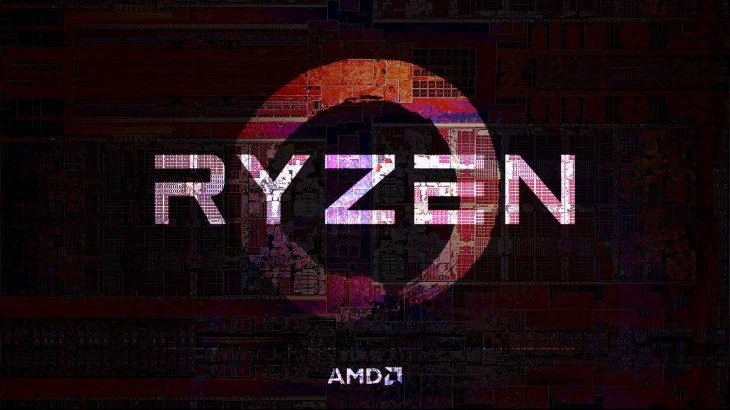 Официально: второе поколение процессоров Ryzen поступит в продажу 19 апреля. - Изображение 1