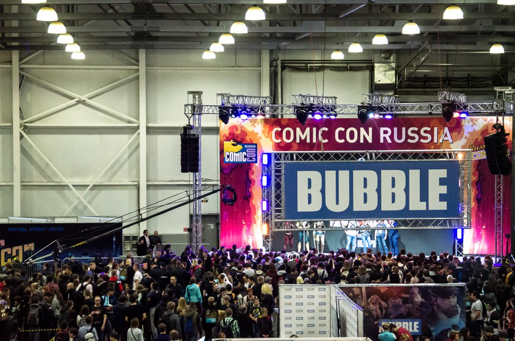 ФОТО. «Игромир» иComic Con Russia 2017. - Изображение 40