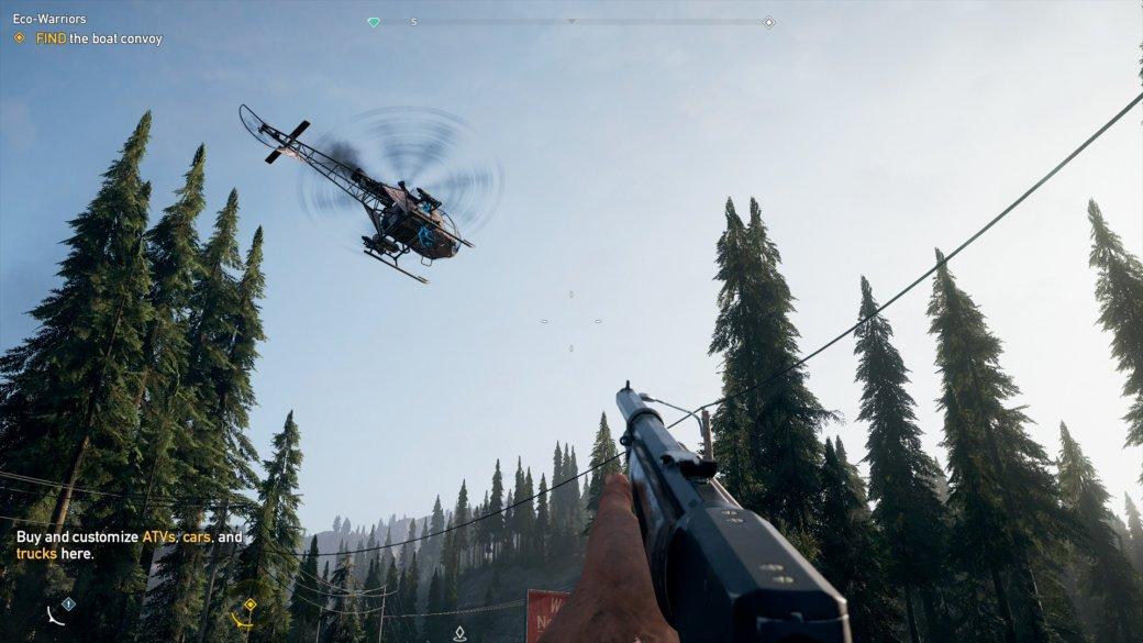 Гифка дня: нож против вертолета вFar Cry5. - Изображение 1