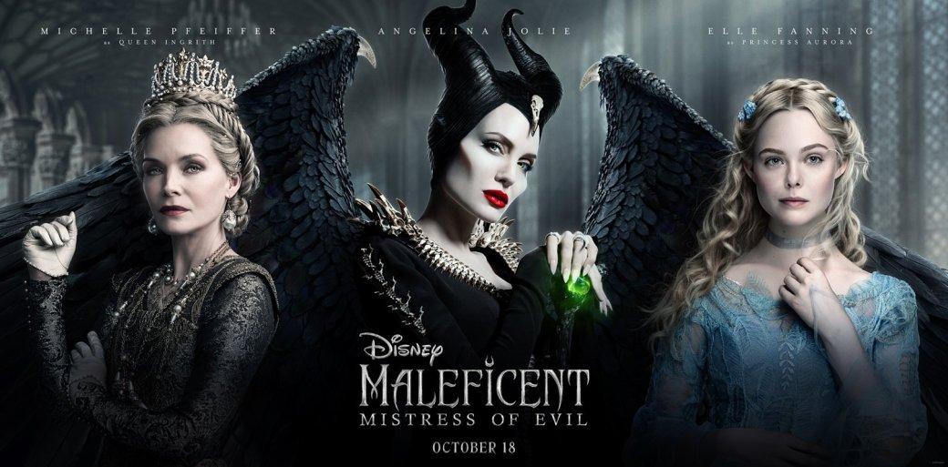 Рецензия на фильм «Малефисента: Владычица тьмы» | Канобу - Изображение 452