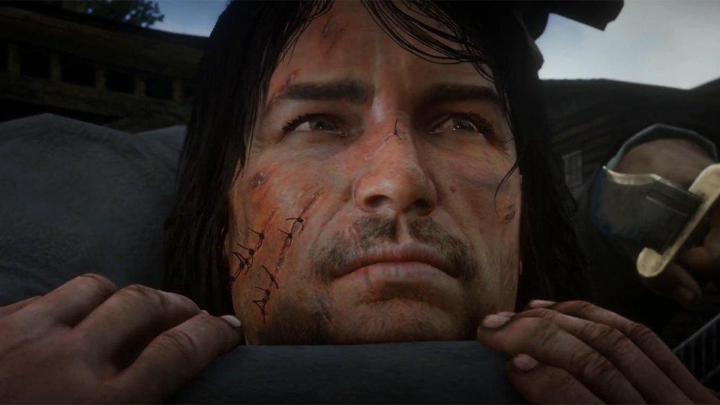 Разбор третьего трейлера Red Dead Redemption2. Все, что вымогли пропустить | Канобу - Изображение 2104