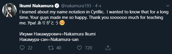 Чики-брики! Икуми Накамура призналась, что ей очень нравится «S.T.A.L.K.E.R.: Тень Чернобыля»