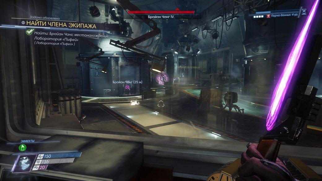 Рецензия на Prey: Mooncrash, дополнение для игры студии Arkane, roguelite на Луне и с тифонами | Канобу - Изображение 3