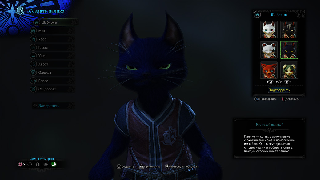 Вработе. Живые впечатления отMonster Hunter: World. - Изображение 16