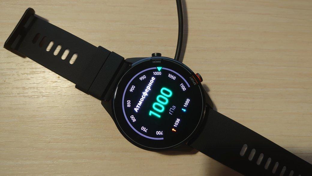 Обзор Xiaomi MiWatch. Зачем покупать «умные» часы скомпасом ипульсоксиметром | Канобу - Изображение 4830