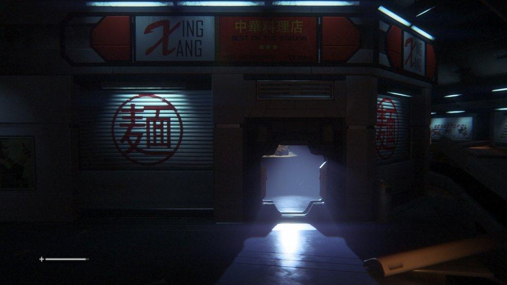 Как Alien: Isolation выглядит иработает наSwitch— один излучших портов наконсоли Nintendo   Канобу - Изображение 1733