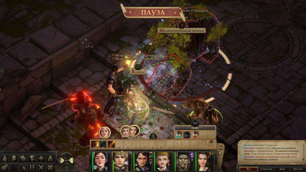 Суть. Pathfinder: Kingmaker— классическая партийная RPG, где действительно надо думать | Канобу - Изображение 3983