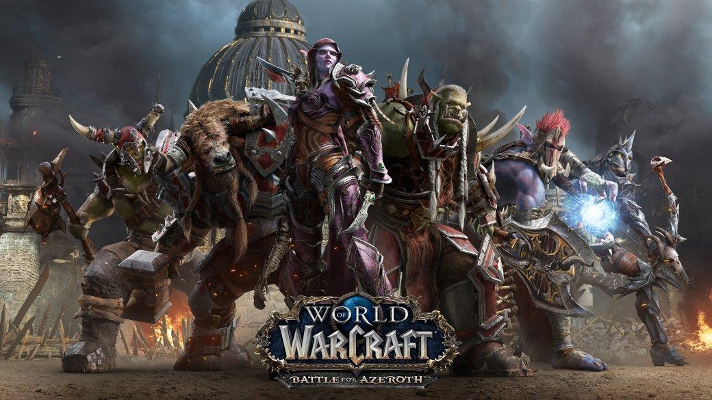 Битва за Азерот (Battle for Azeroth) – возвращение к истокам WoW   Канобу - Изображение 1008