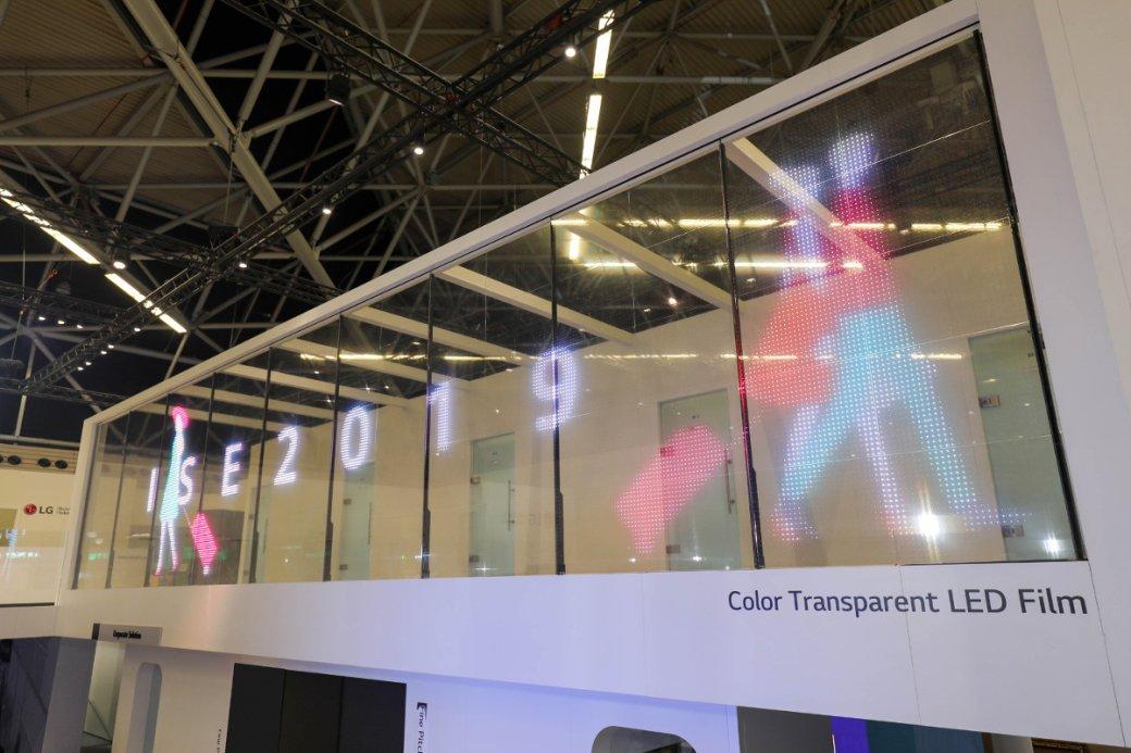 LG на выставке ISE 2019: передовые прозрачные экраны и стены из дисплеев  | Канобу - Изображение 2735
