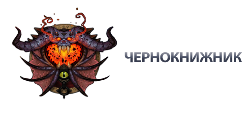 World of Warcraft: Mists of Pandaria. Руководство. | Канобу - Изображение 6