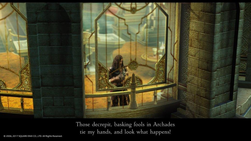 Рецензия на Final Fantasy XII: The Zodiac Age. Обзор игры - Изображение 4