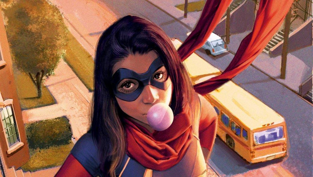 Слух: новые детали оMarvel's Avengers. Главным героем будет Мисс Марвел (непутать сКапитаном) | Канобу - Изображение 845