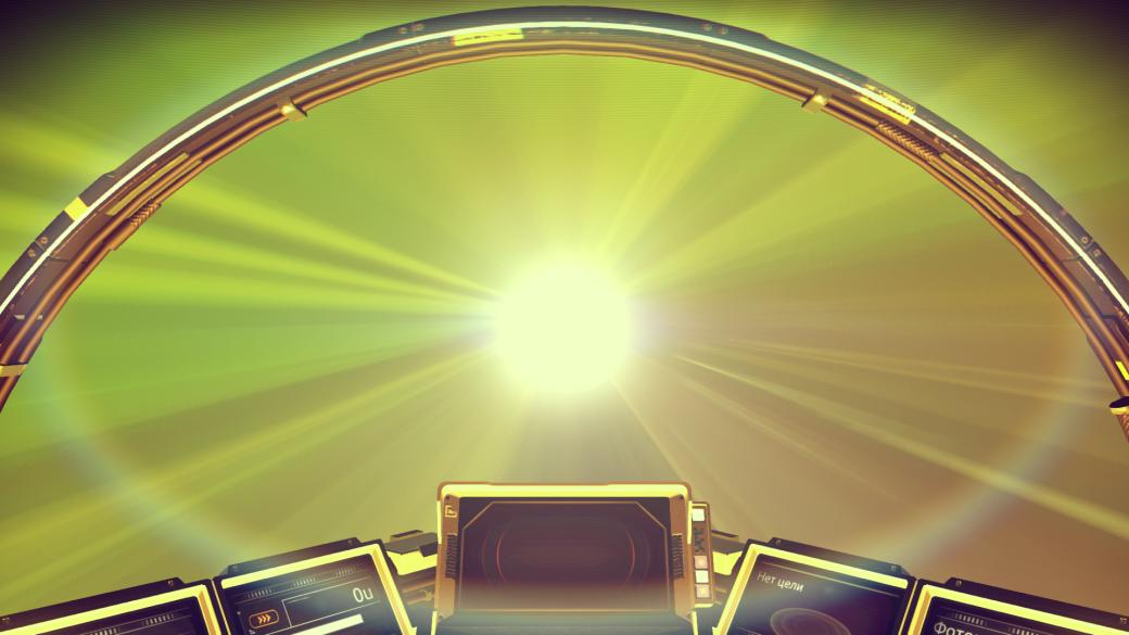 Где взять гипердвигатель и как торговать в NoMan's Sky | Канобу - Изображение 0