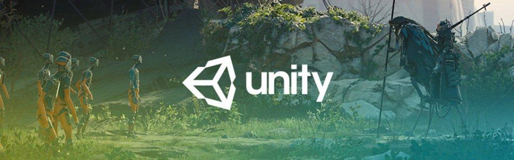 Mail.Ru и Unity заключили партнерство для финансирования и поддержки разработчиков. - Изображение 1
