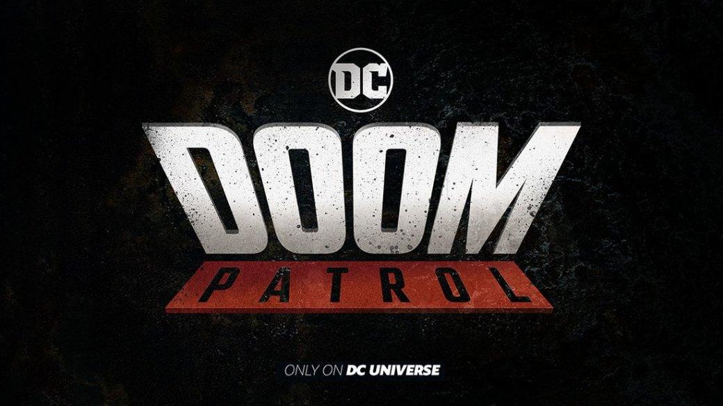 Какими героями займутся авторы «Флэша» и «Стрелы» для нового сериала DC?. - Изображение 1