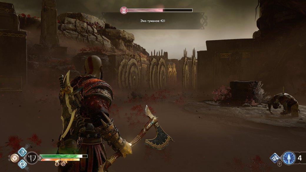 Рецензия на God of War (2018). Обзор игры, превратившейся в наследника Darksiders 2 | Канобу - Изображение 8