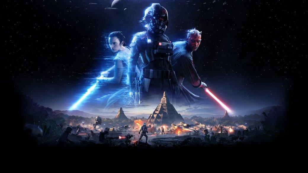Star Wars: Battlefront 2 (2017, онлайн экшен, PC, PS4, Xbox One) - обзоры главных и лучших игр 2017 | Канобу - Изображение 1