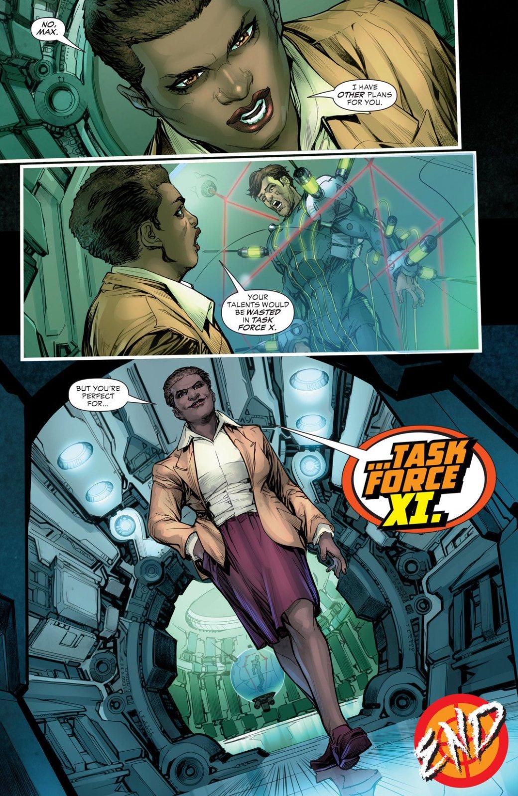 Финал Justice League vs. Suicide Squad: ничего себе многоходовочка! | Канобу - Изображение 428