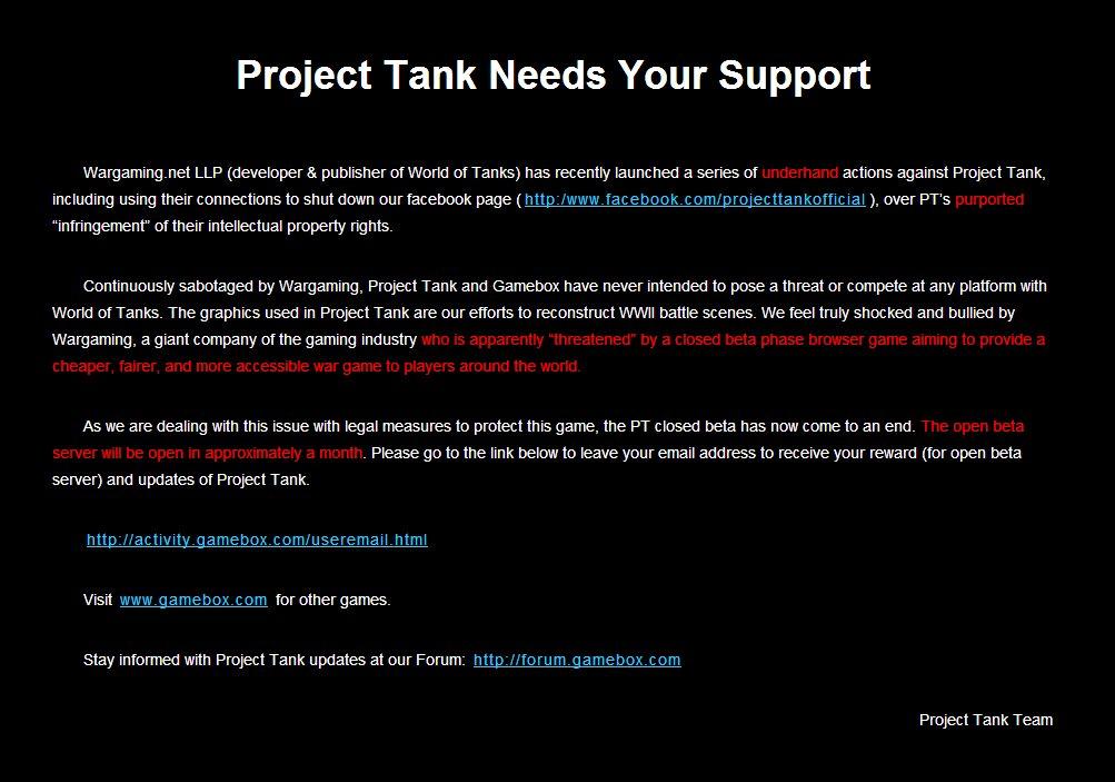 Танки против танков | Канобу - Изображение 2