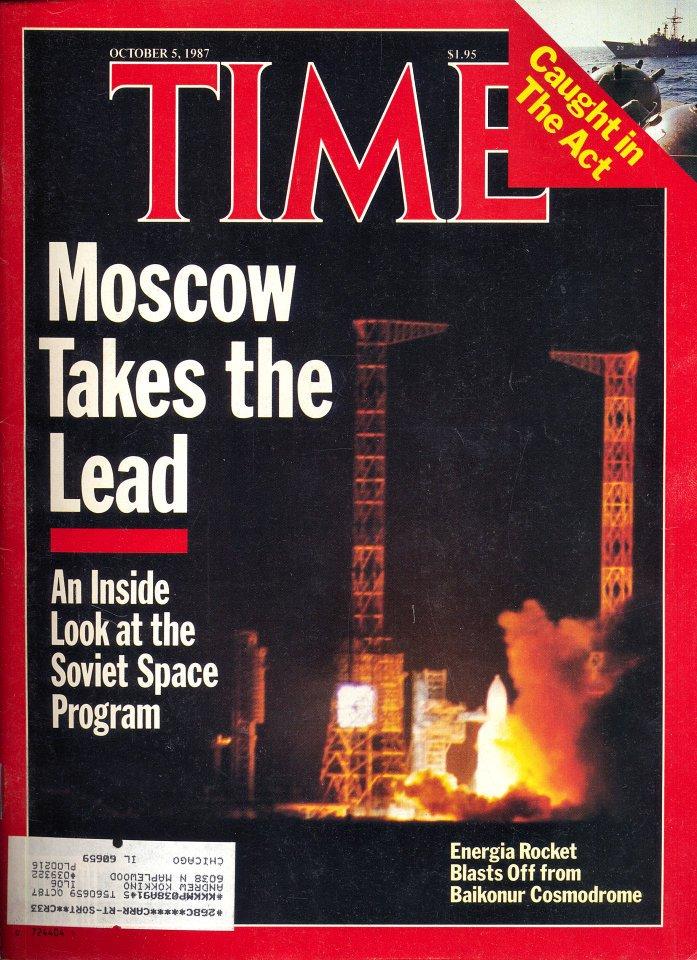 Американские обложки журналов про русских космонавтов | Канобу - Изображение 2
