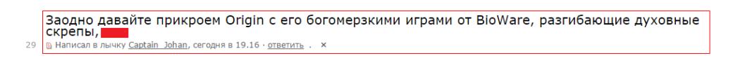 Как Рунет отреагировал на внесение Steam в список запрещенных сайтов | Канобу - Изображение 44