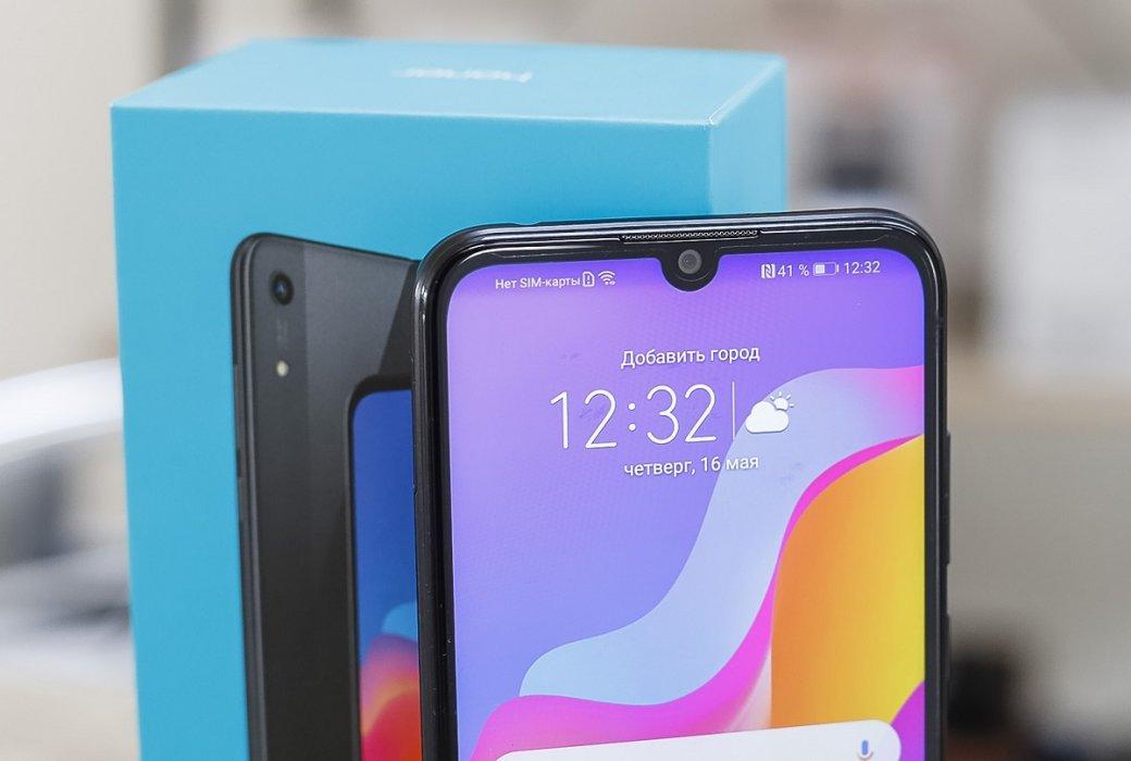 Названы самые популярные смартфоны уроссиян вначале 2020 года | Канобу - Изображение 3547