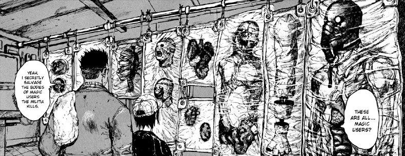 Манга Dorohedoro получит аниме-адаптацию. Рассказываем, почему еестоит ждать | Канобу - Изображение 0