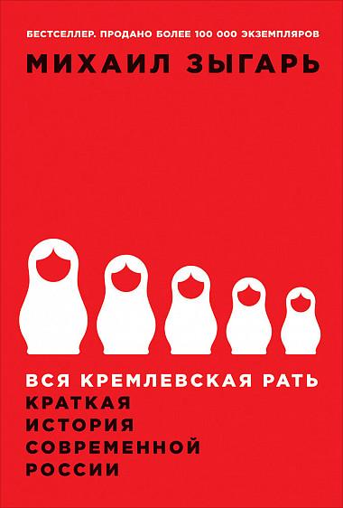 25 главных книг 2010-2019 | Канобу - Изображение 7302