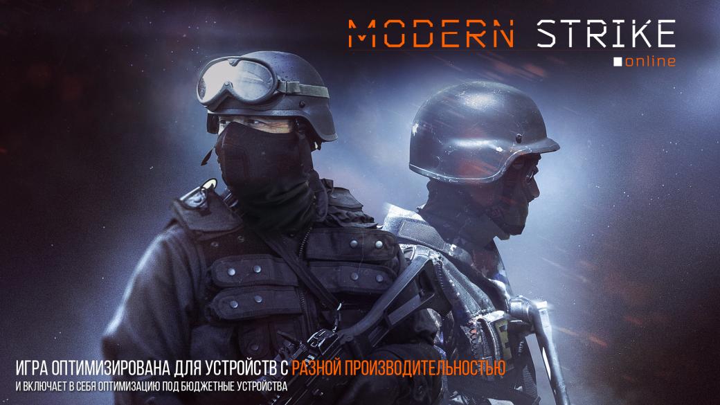 Рассказываем о Modern Strike Online | Канобу - Изображение 8749