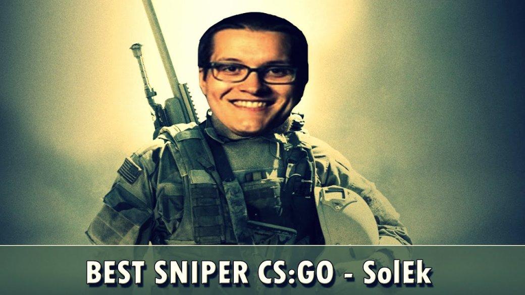 Самый «кривой» киберспортивныймем. Кого считают худшим снайпером впрофессиональном CS:GO? | Канобу - Изображение 2