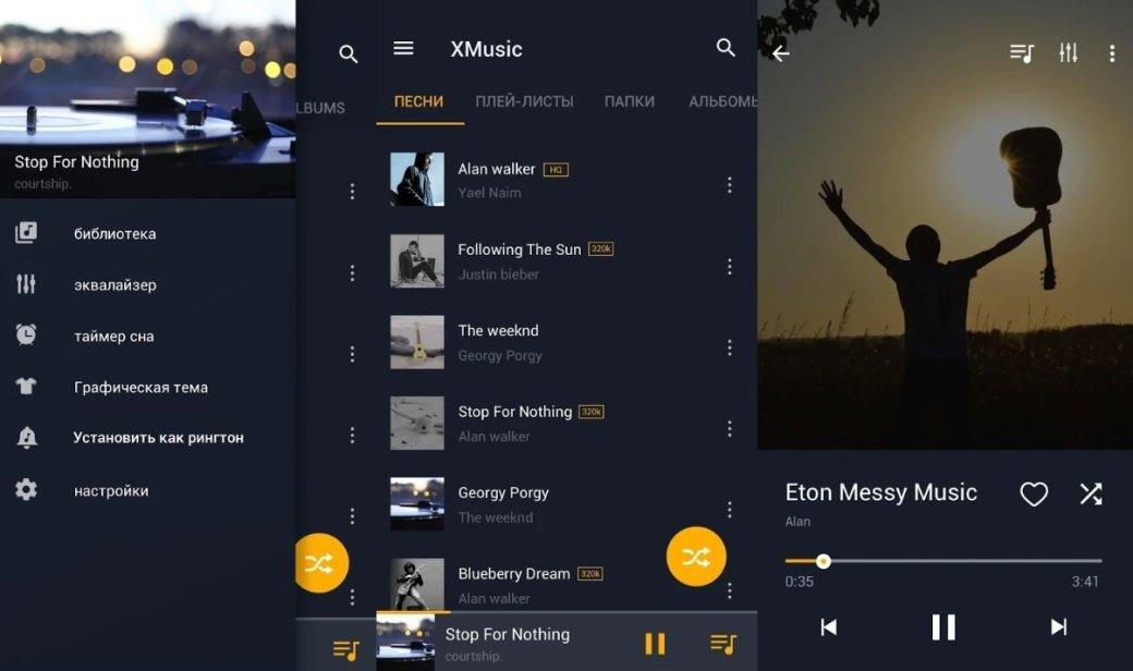 Аудиоплееры для Android - лучшие музыкальные плееры, бесплатные приложения для прослушивания музыки | Канобу - Изображение 8