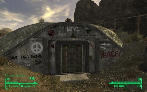 Fallout: New Vegas. Прохождение - пешком по пустошам Мохаве | Канобу - Изображение 7427