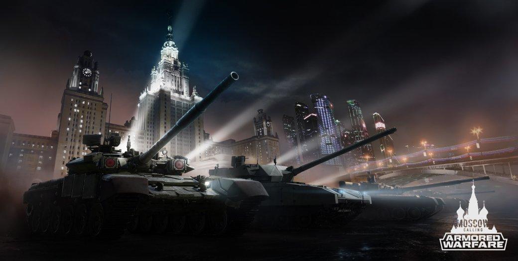 Место боевых действий в Armored Warfare: Проект Армата перенеслось с пустыни и Крайнего Севера в сердце России. Теперь можно проехаться на танках по тем местам, по которым ходим каждый день.