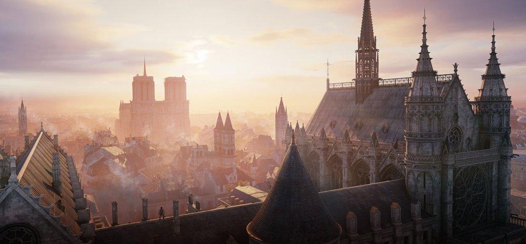 Assassin's Creed Unity. Берем? | Канобу - Изображение 12443
