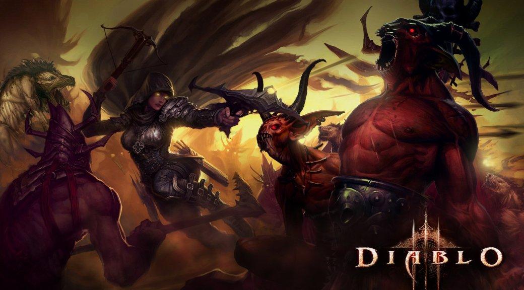Рецензия на Diablo 3 | Канобу - Изображение 6