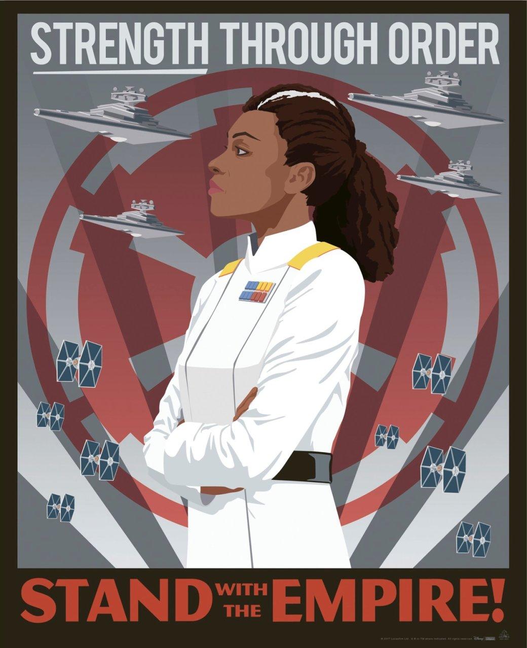 Нетолько Лея! 5 главных женских персонажей нового канона «Звездных Войн». - Изображение 6