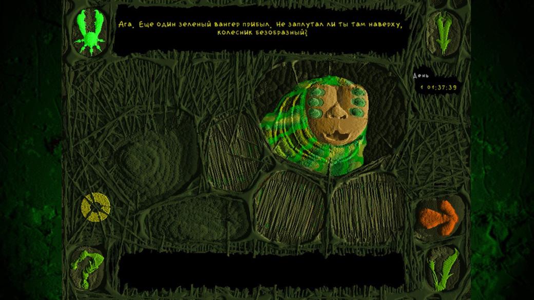 Российские научно-фантастические игры, вкоторые стоит поиграть | Канобу - Изображение 6297