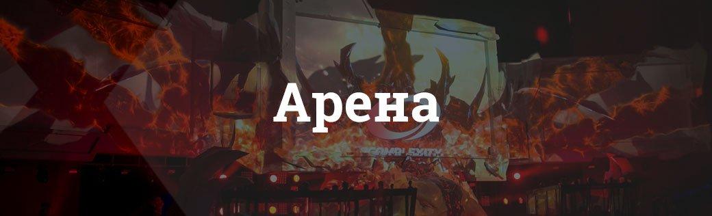 Турнир с $500 000 призового фонда в России | Канобу - Изображение 1