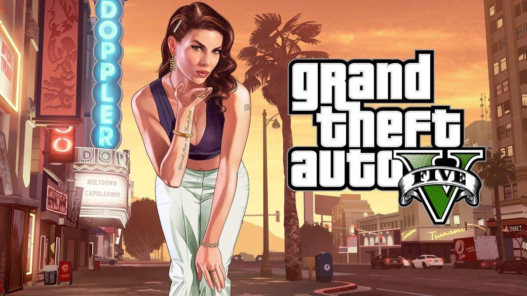GTA 5, Life is Strange и ретро-игры. Расписание стримов «Канобу» на неделю | Канобу - Изображение 8838
