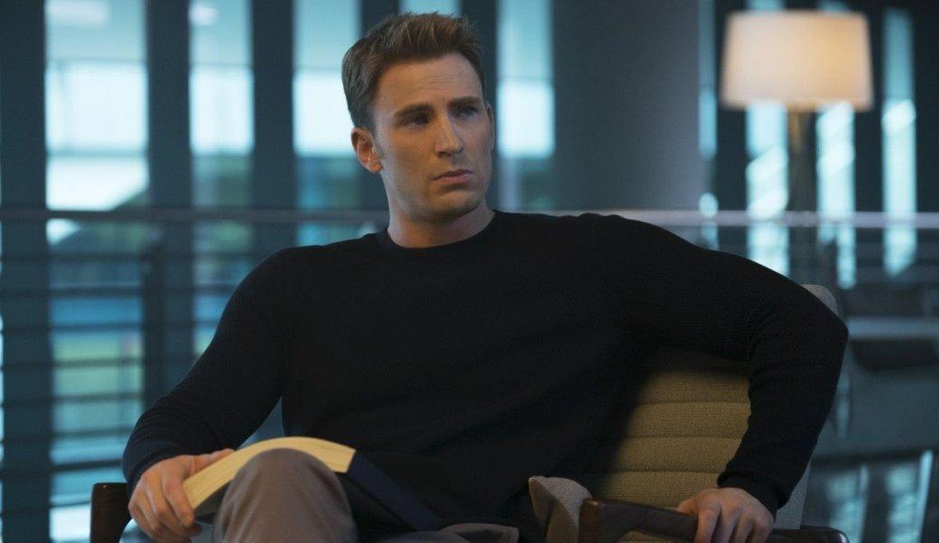 Фанат Marvel уверен, что вфильме «Мстители: Финал» Капитана Америка ждет счастливый конец | Канобу - Изображение 1