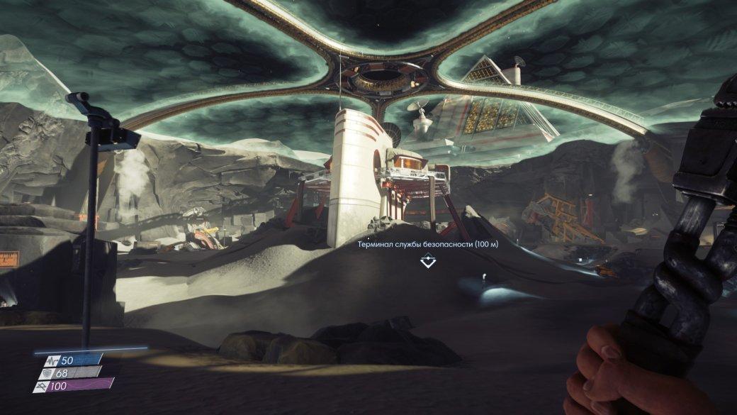Рецензия на Prey: Mooncrash, дополнение для игры студии Arkane, roguelite на Луне и с тифонами | Канобу - Изображение 1