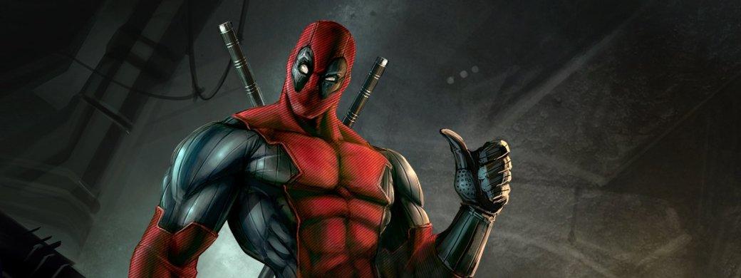 Фильмы по комиксам, которые мы увидим в ближайшие 6 лет [updated] | Канобу - Изображение 1