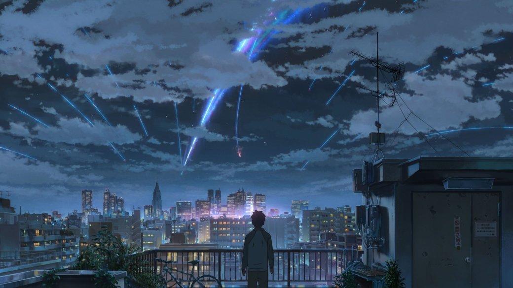 Рецензия на«Твое имя» Макото Синкая | Канобу - Изображение 1
