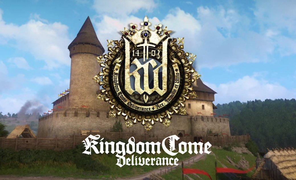 Гайд. Как сохраняться вKingdom Come: Deliverance. - Изображение 1