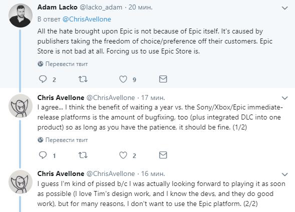 Крис Авеллон раскритиковал релиз The Outer Worlds в Epic Games Store. А потом передумал | Канобу - Изображение 2